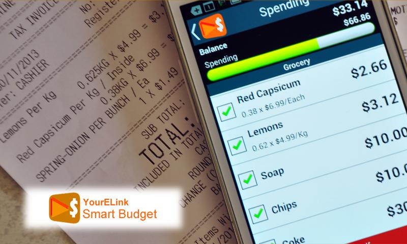 smart-budget